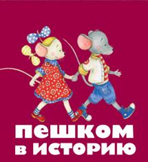Видео праздников в детских садах